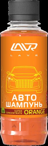 Автошампунь Orange, 185 мл