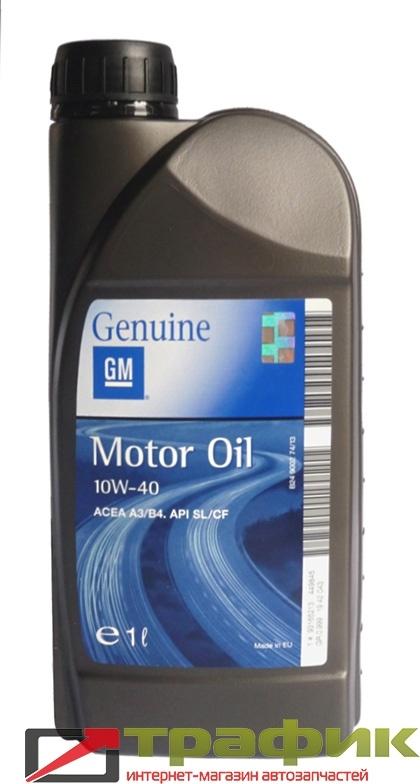 GM Longlife 10W-40 1л
